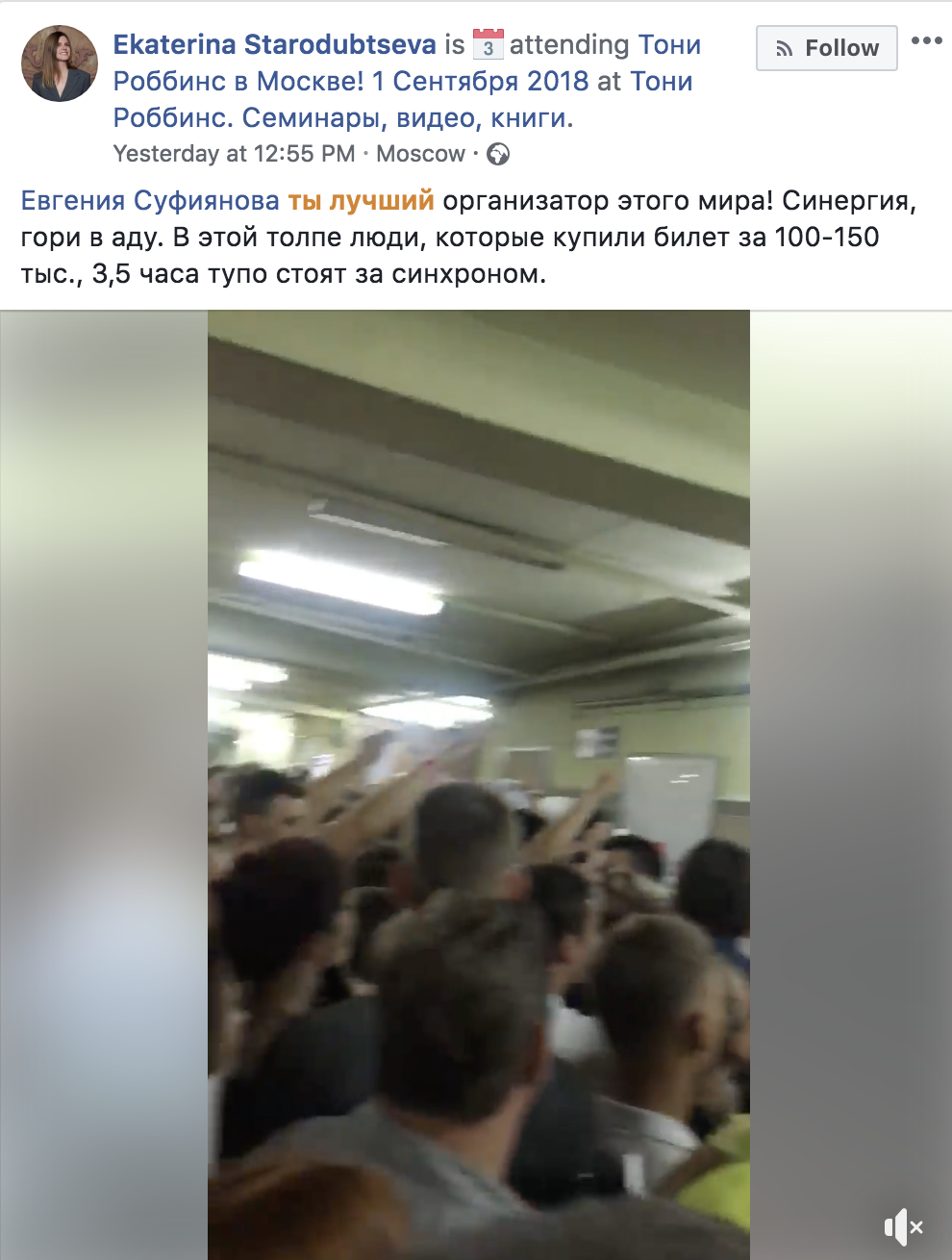 Скриншот © L!FE/facebook.com/Екатерина Стародубцева
