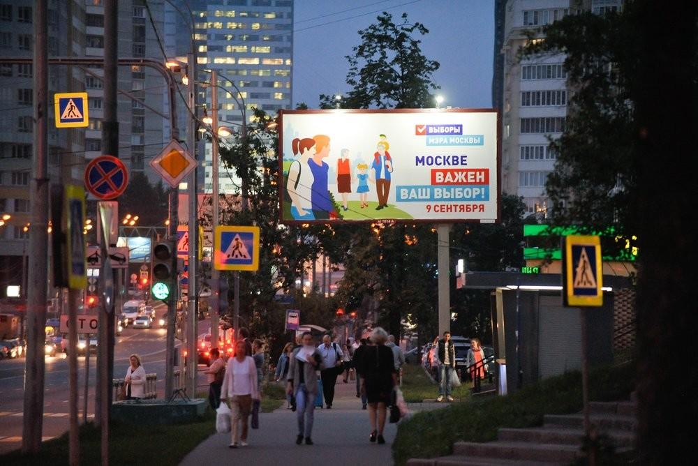 <p>Фото: &copy; Агентство городских новостей &laquo;Москва&raquo;/Сергей&nbsp;<span>Ведяшкин</span></p>