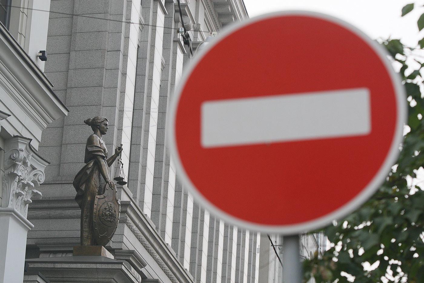 Фото: ©РИА Новости