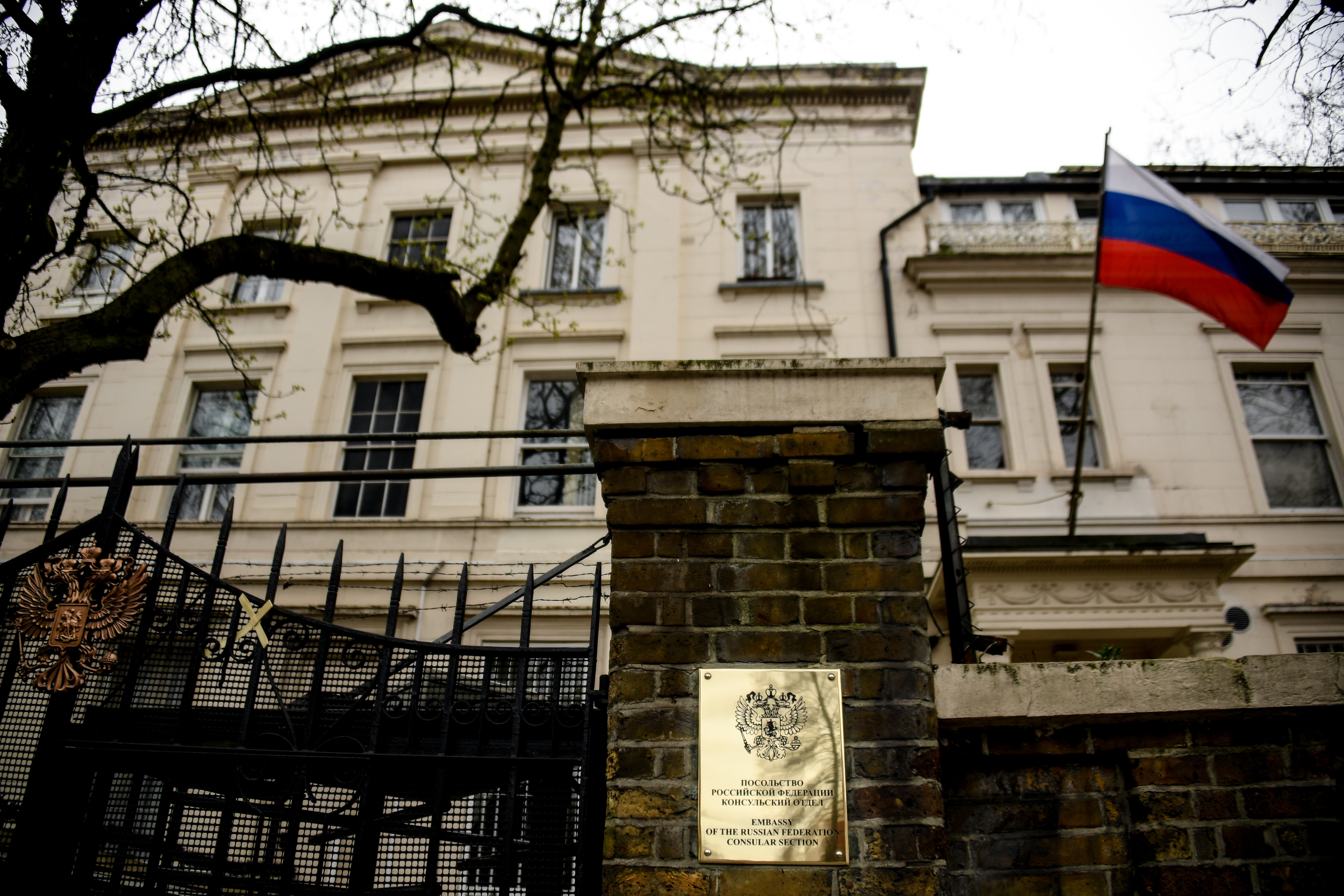 местоположение карте фото российского посольства в других странах уверяет, что