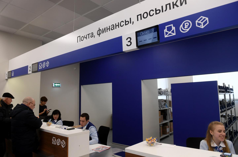 <p><span>Фото: &copy; РИА Новости/Кирилл Каллиников</span></p>