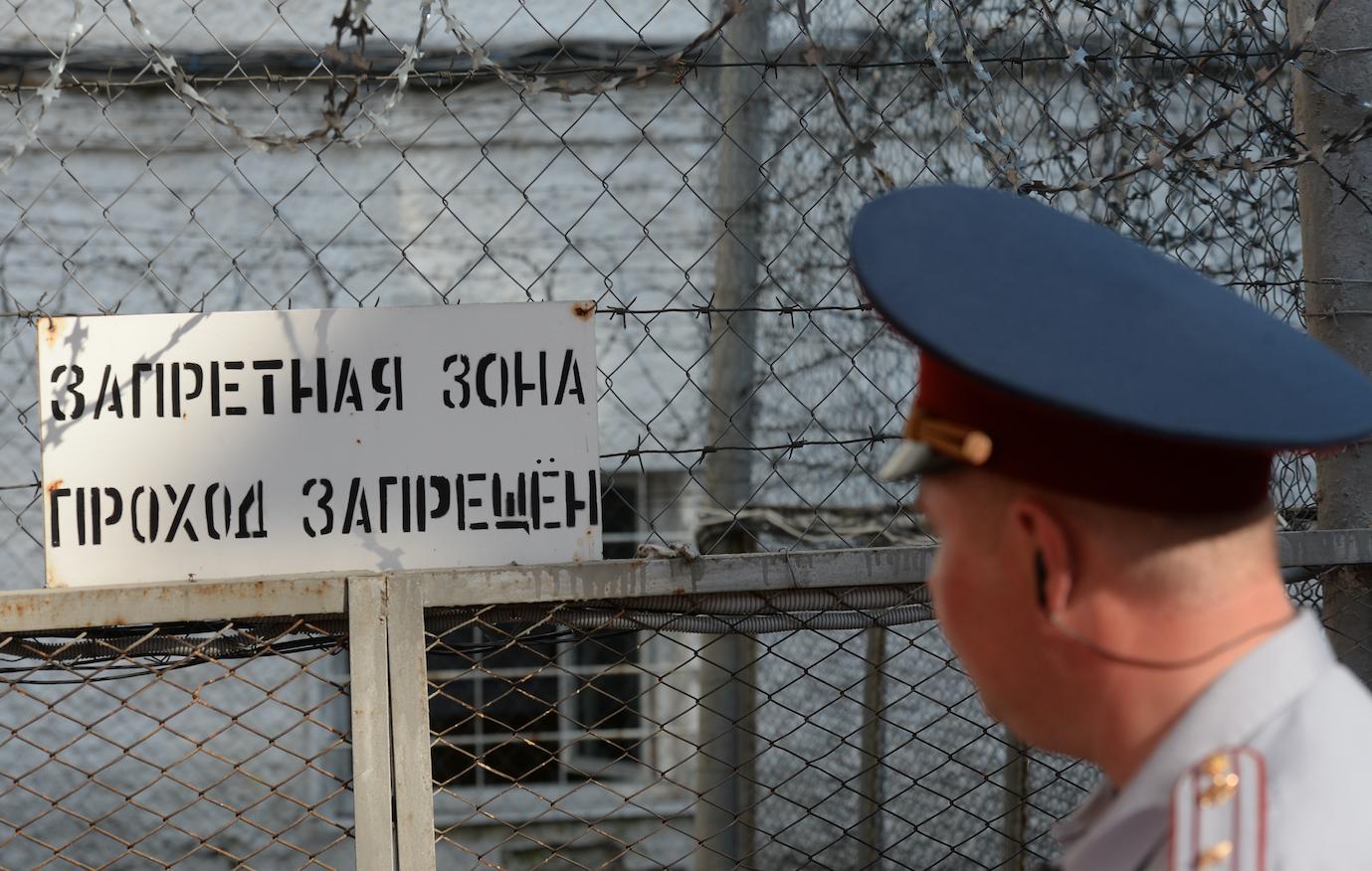 "<p>Фото: &copy;&nbsp;РИА ""Новости""/Алексей Куденко</p>"