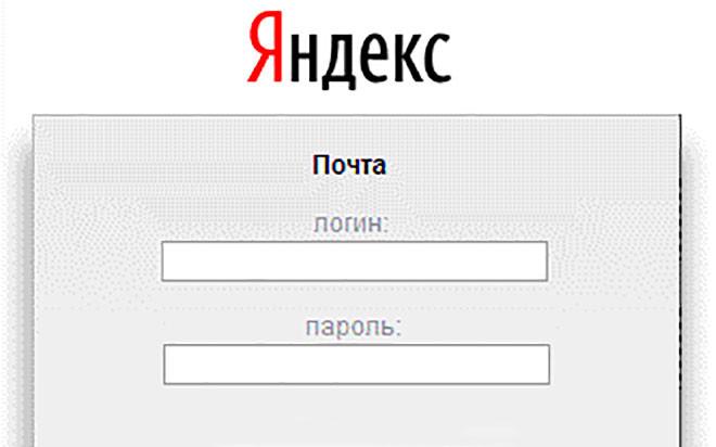 <p>Фото: &copy; Яндекс</p>
