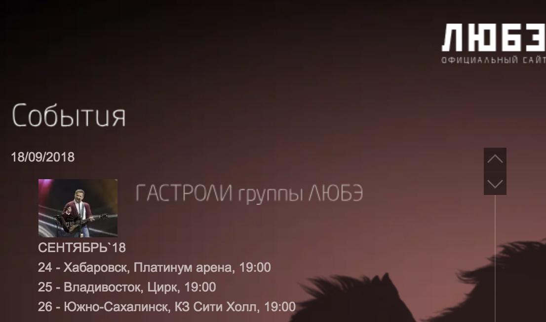 Фото: © Скриншот с сайта ubeh.matvey.ru