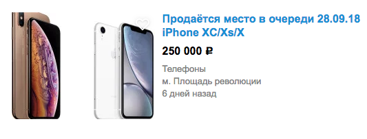 Скрин сайта avito.ru