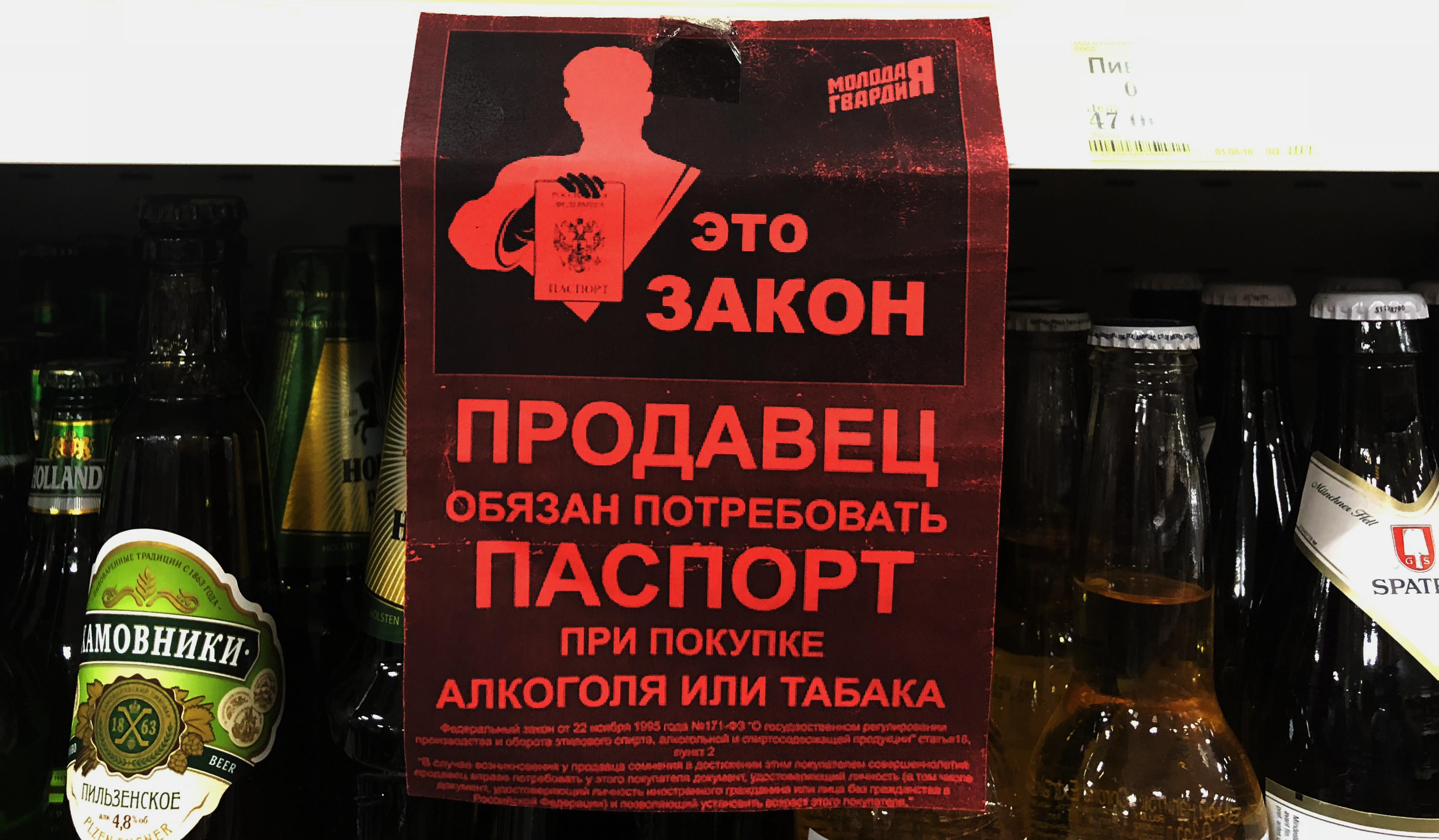 <p>Фото: &copy; РИА Новости / Наталья Селиверстова</p>