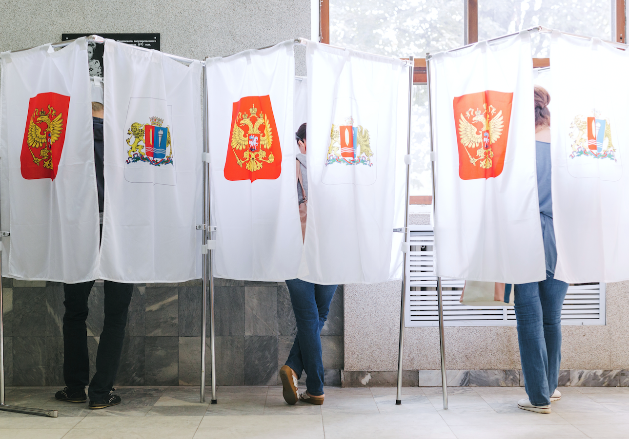<p>Фото: &copy;РИА Новости/Варвара Гертье</p>