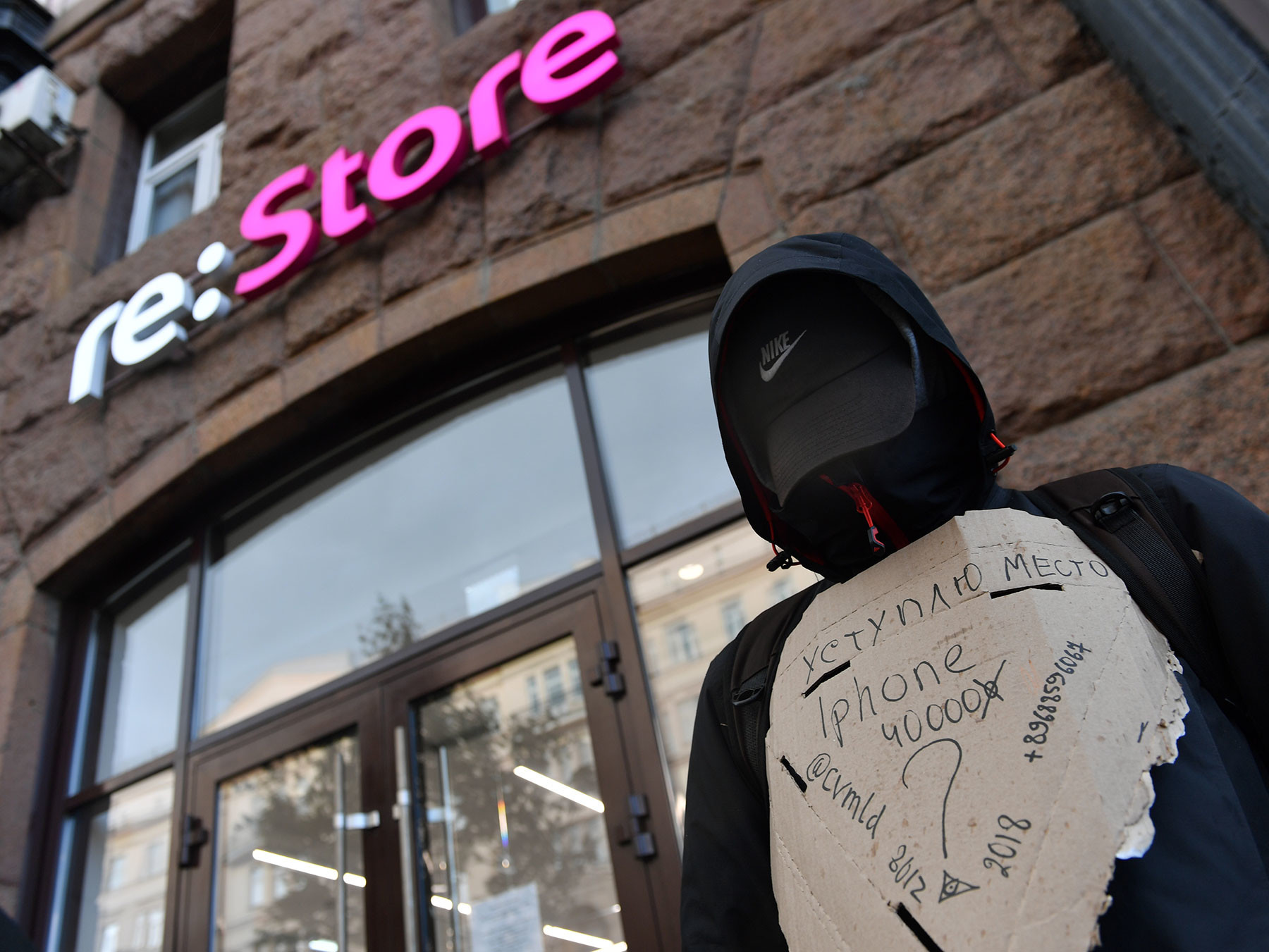 У магазина re:Store на Тверской улице в Москве, где 28 сентября начнутся продажи новых iPhone XS и iPhone XS Max. Фото: © РИА Новости / Евгения Новоженина