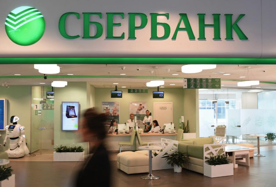<p><span>Фото: &copy; РИА Новости/Евгений Биятов</span></p>
