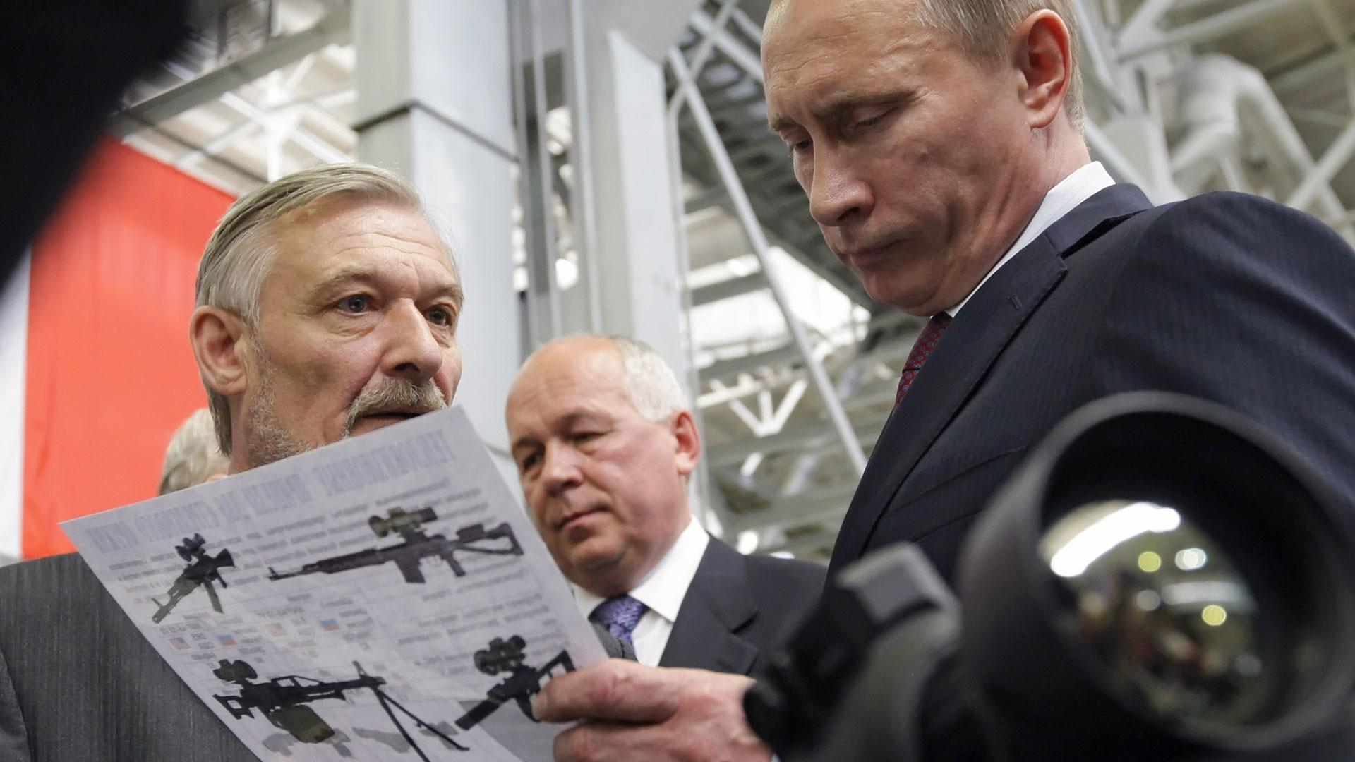 Фото ©РИА Новости/Алексей Никольский
