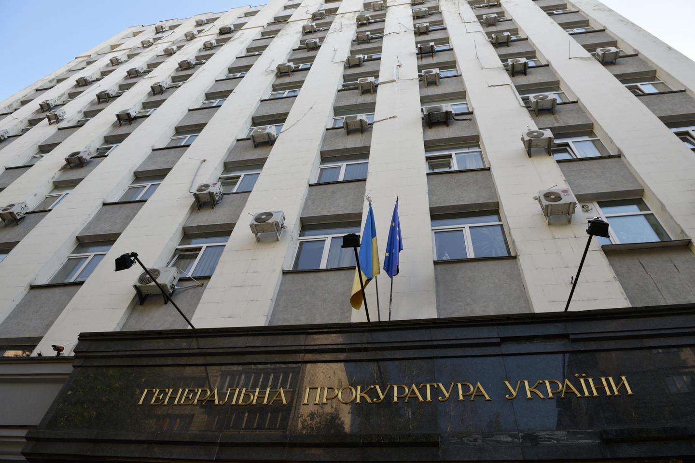 <p><span>Здание Генеральной прокуратуры Украины. Фото: &copy; РИА Новости</span></p>
