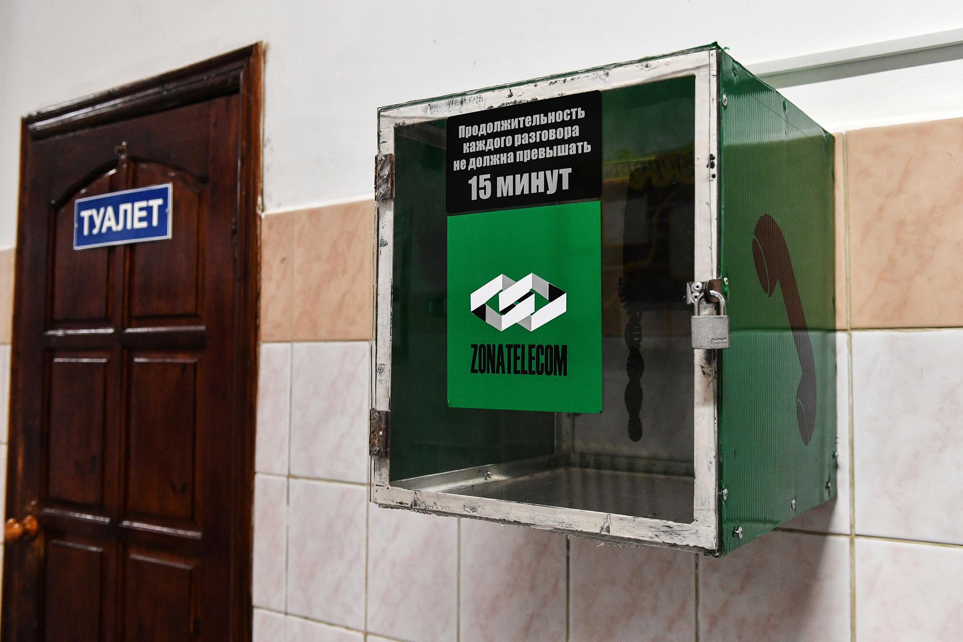 Футболистов Александра Кокорина и Павла Мамаева арестовали на два месяца за драки. Сейчас они находятся на