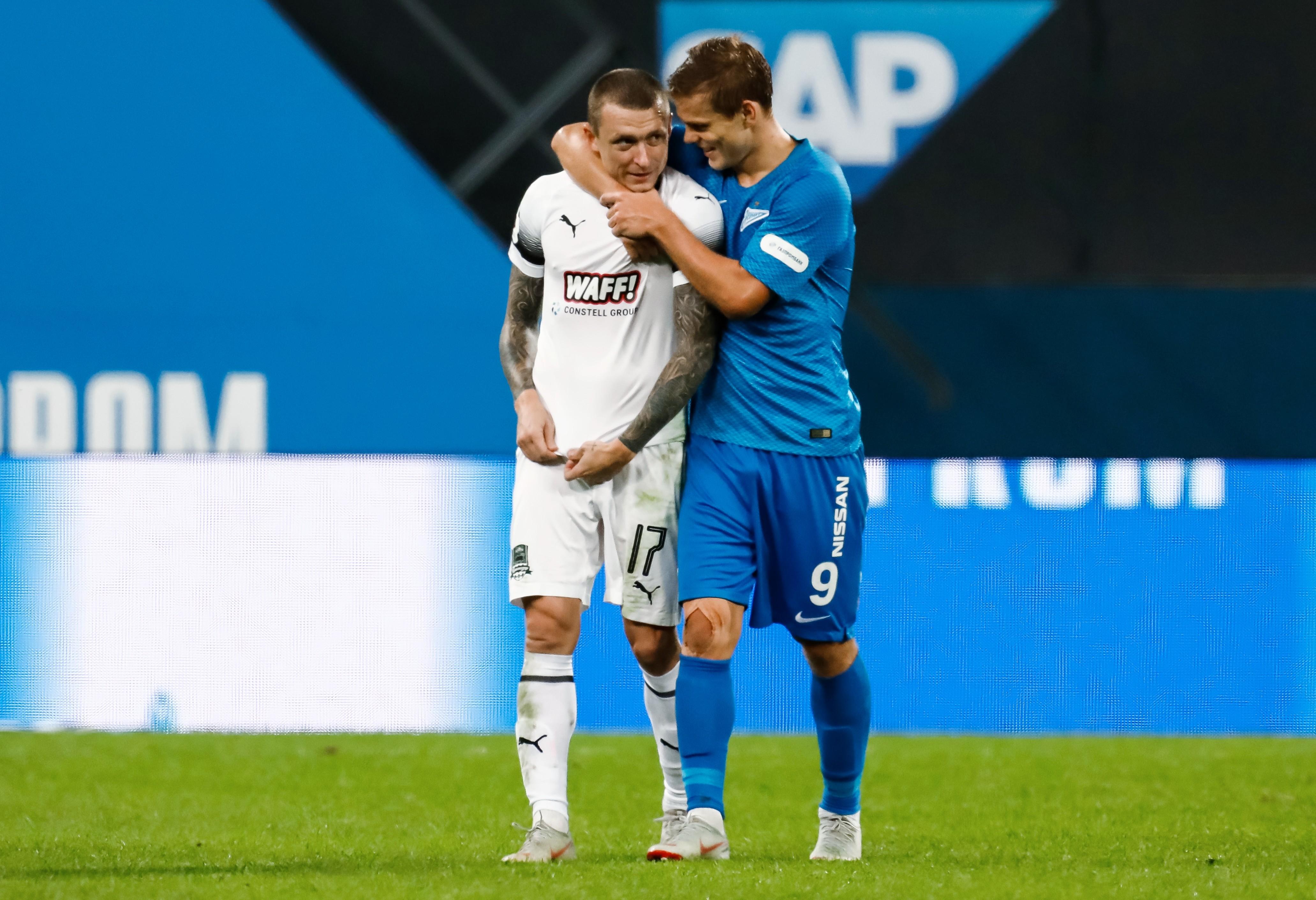 В Москве на матче студентов почтили минутой молчания ...
