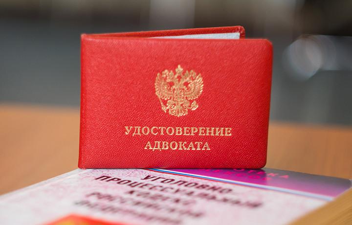 Фото © Адвокатская газета
