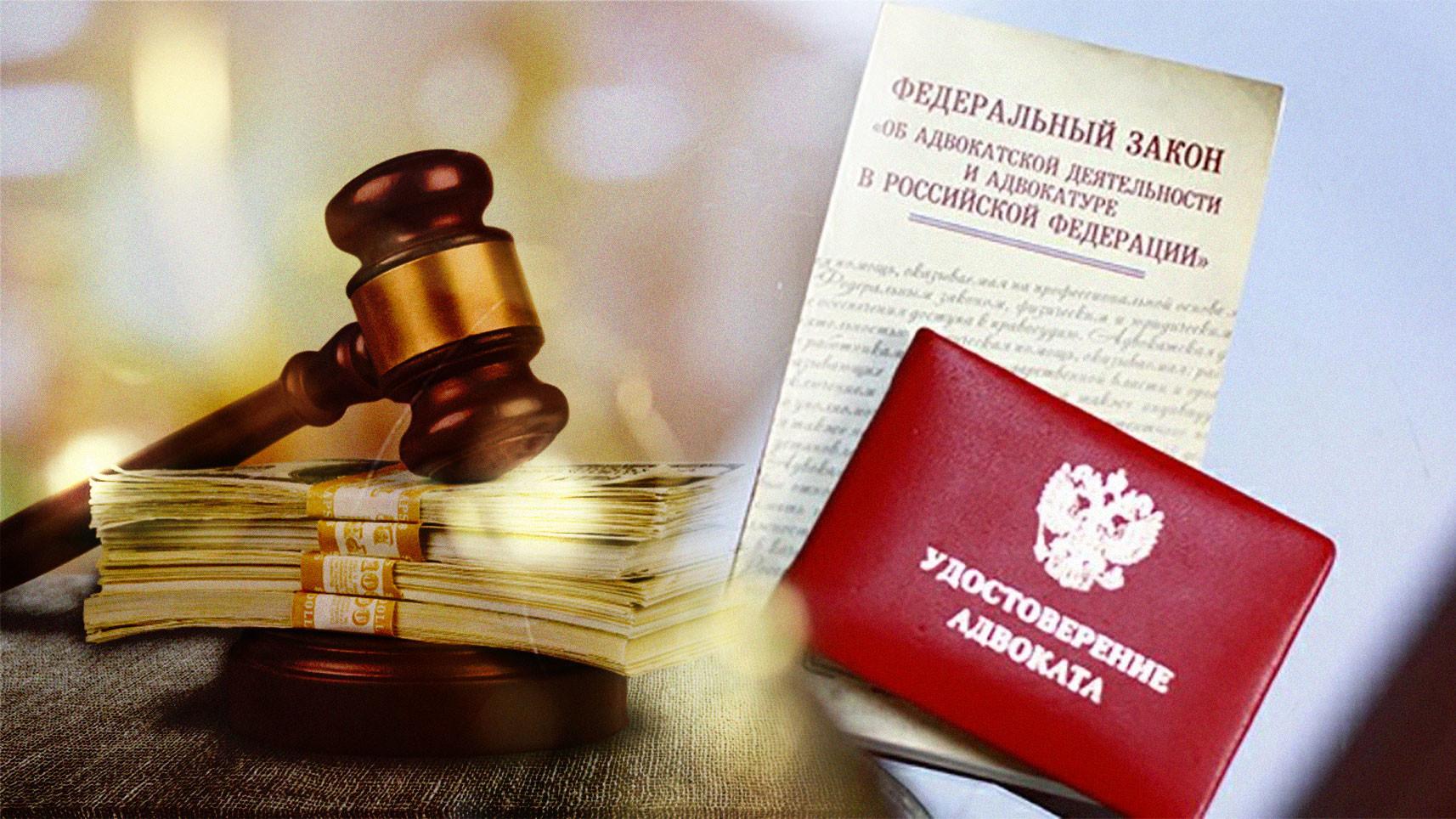 """<p>Коллаж &copy; L!FE. Фото &copy; Shutterstock Inc//&nbsp;<a href=""""https://jur24pro.ru/populyarnye-temy/advokaty-uslugi-i-konsultatsii/lishenie-statusa-advokata-za-chto-mogut-lishit-i-v-kakikh-sluchayakh/"""" target=""""_blank"""">Российский Юридический Портал</a><span>&nbsp;&nbsp;</span></p>"""