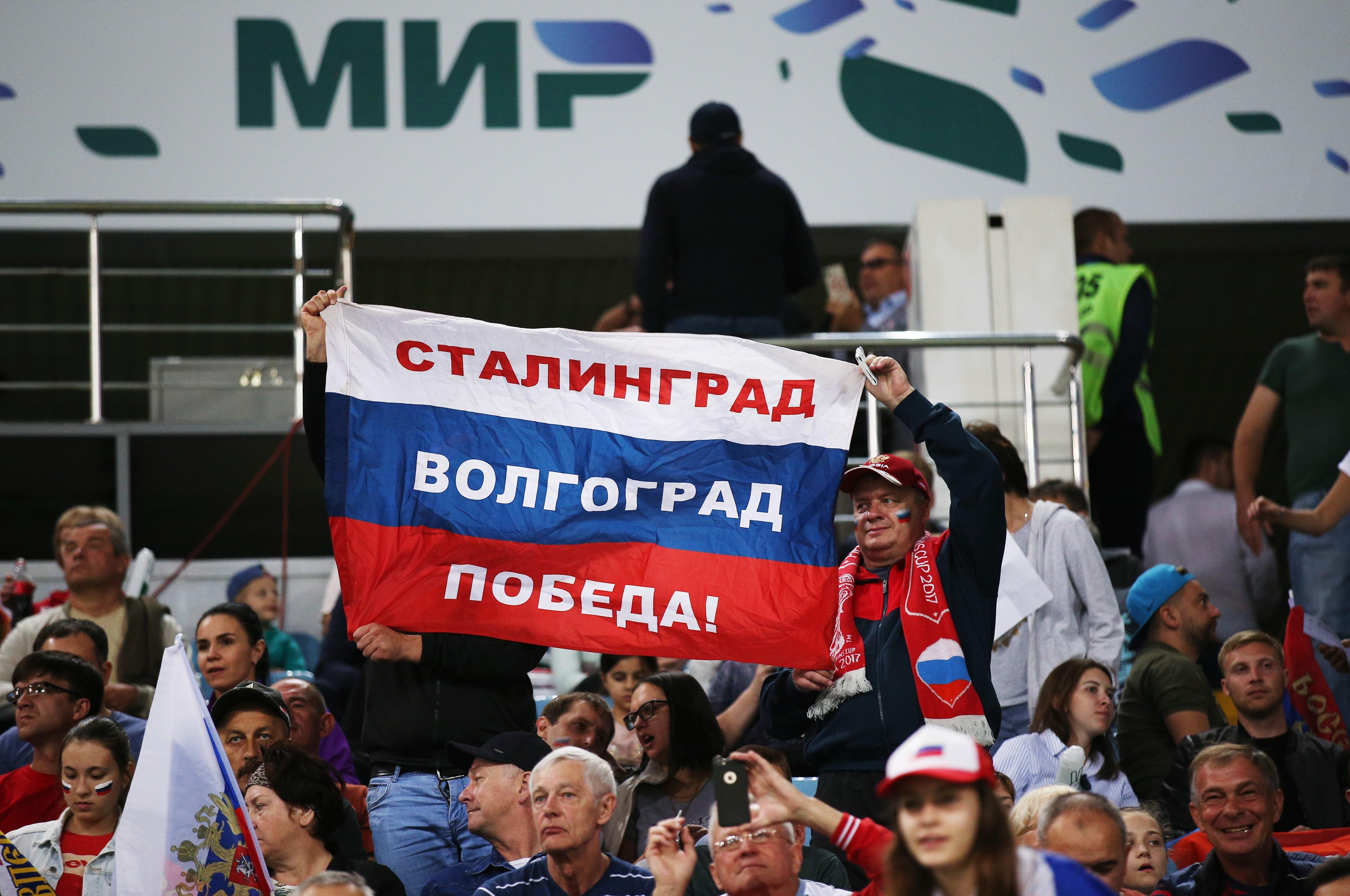 Болельщики на матче России и Турции. Фото: © РИА Новости / Алексей Филиппов