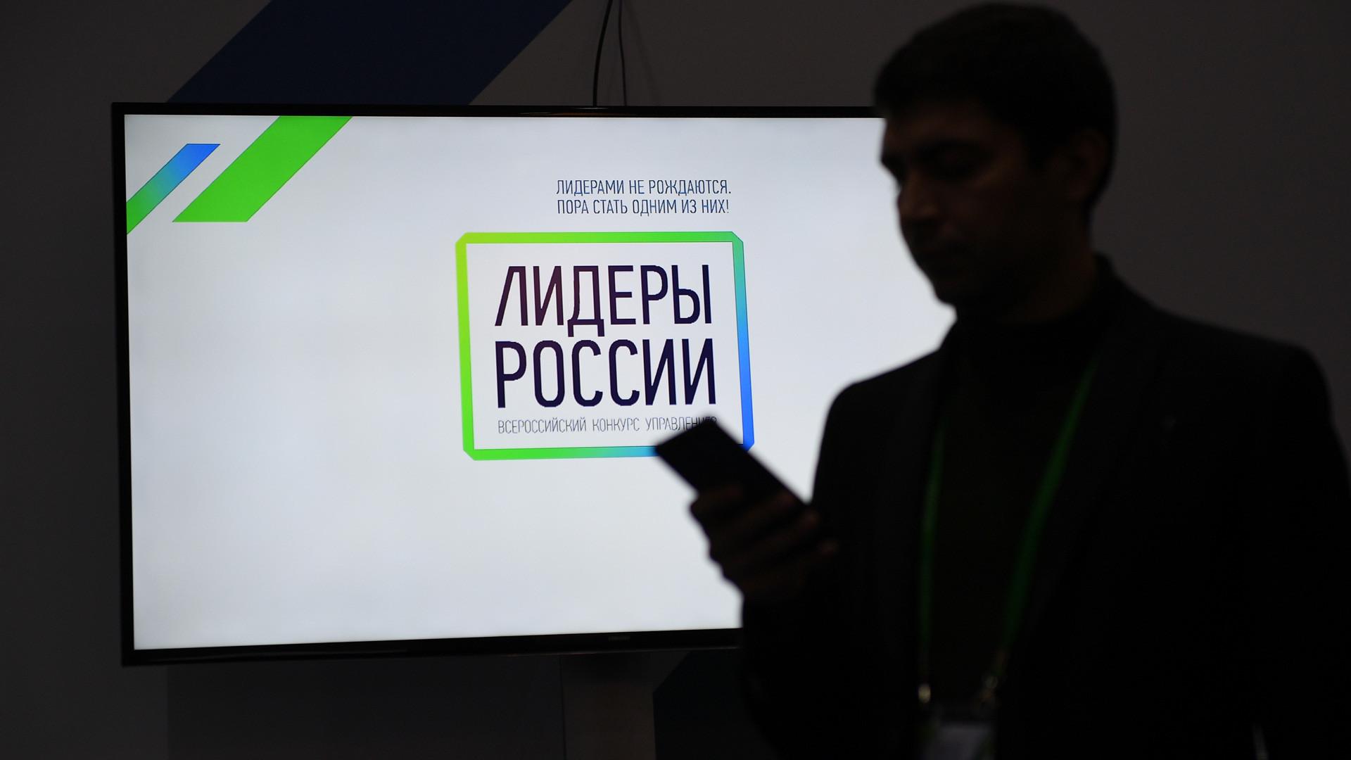 <p>Фото: &copy;&nbsp;РИА Новости/Нина Зотина</p>