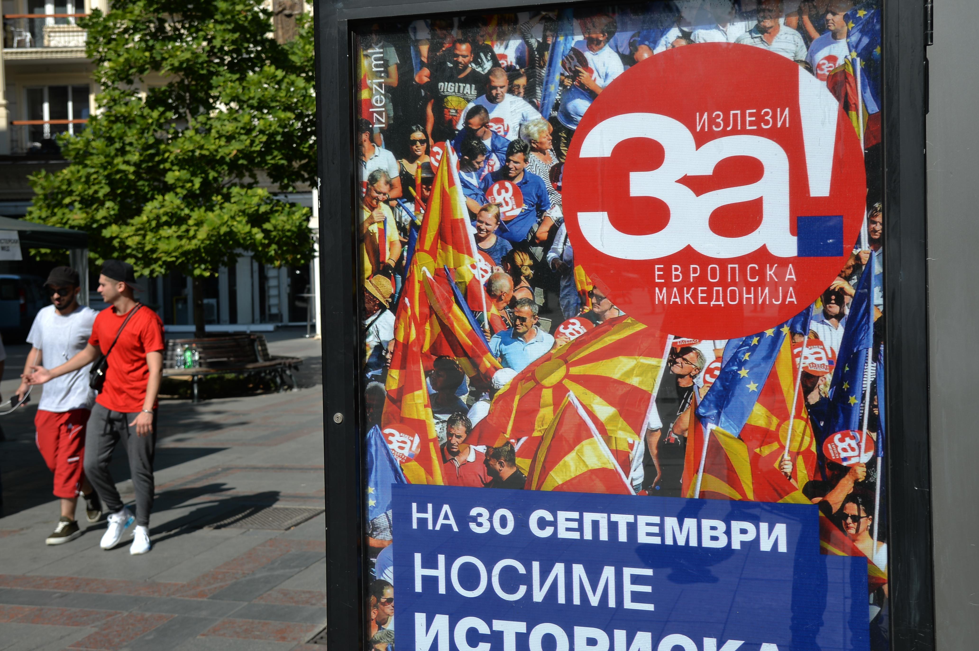 """<p>Фото &copy; РИА """"Новости""""/Алексей Витвицкий</p>"""
