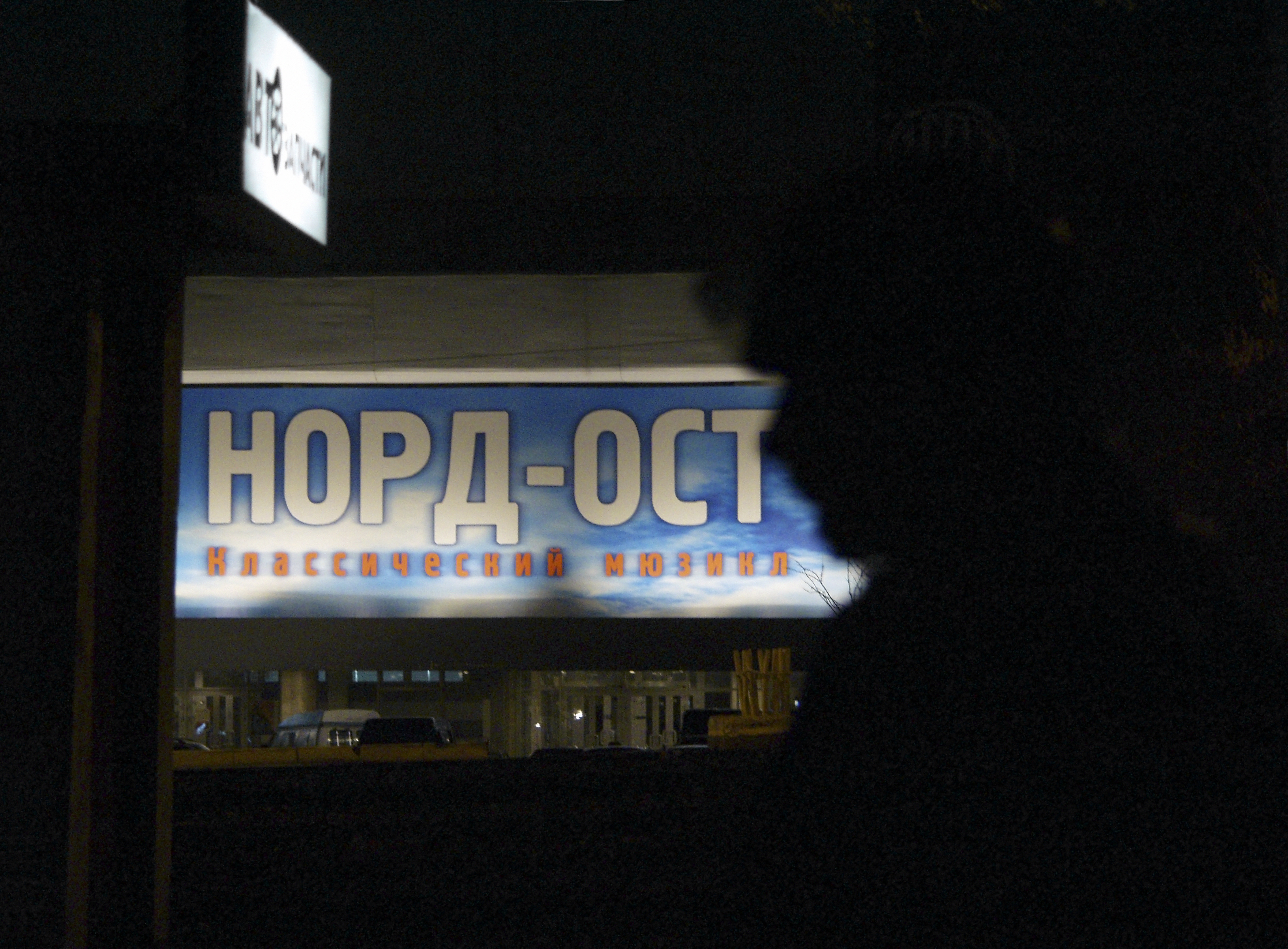 """Фото © РИА """"Новости"""" / Дмитрий Коробейников"""