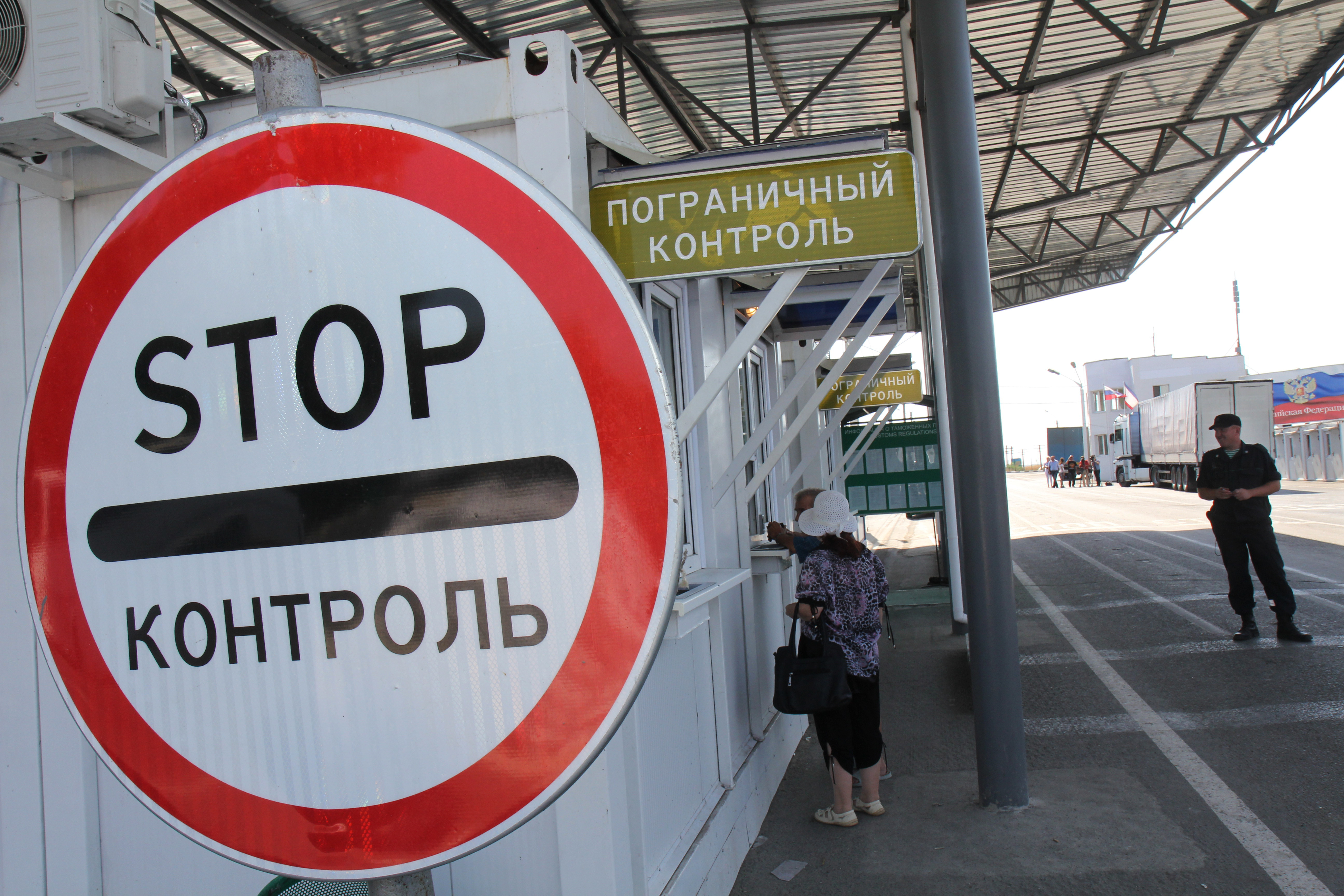 <p>Фото &copy; РИА Новости/Андрей Иглов</p>