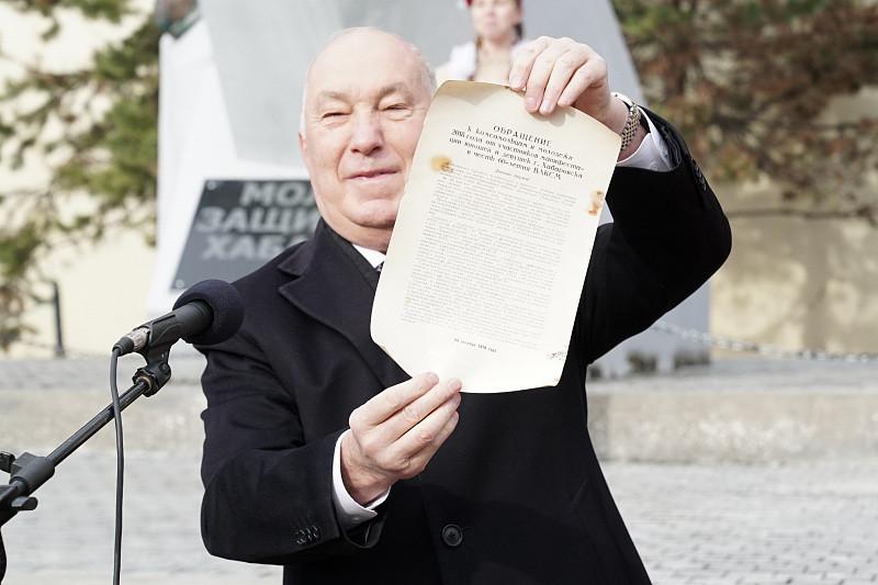 <p>Фото: &copy; Администрация города Хабаровска</p>