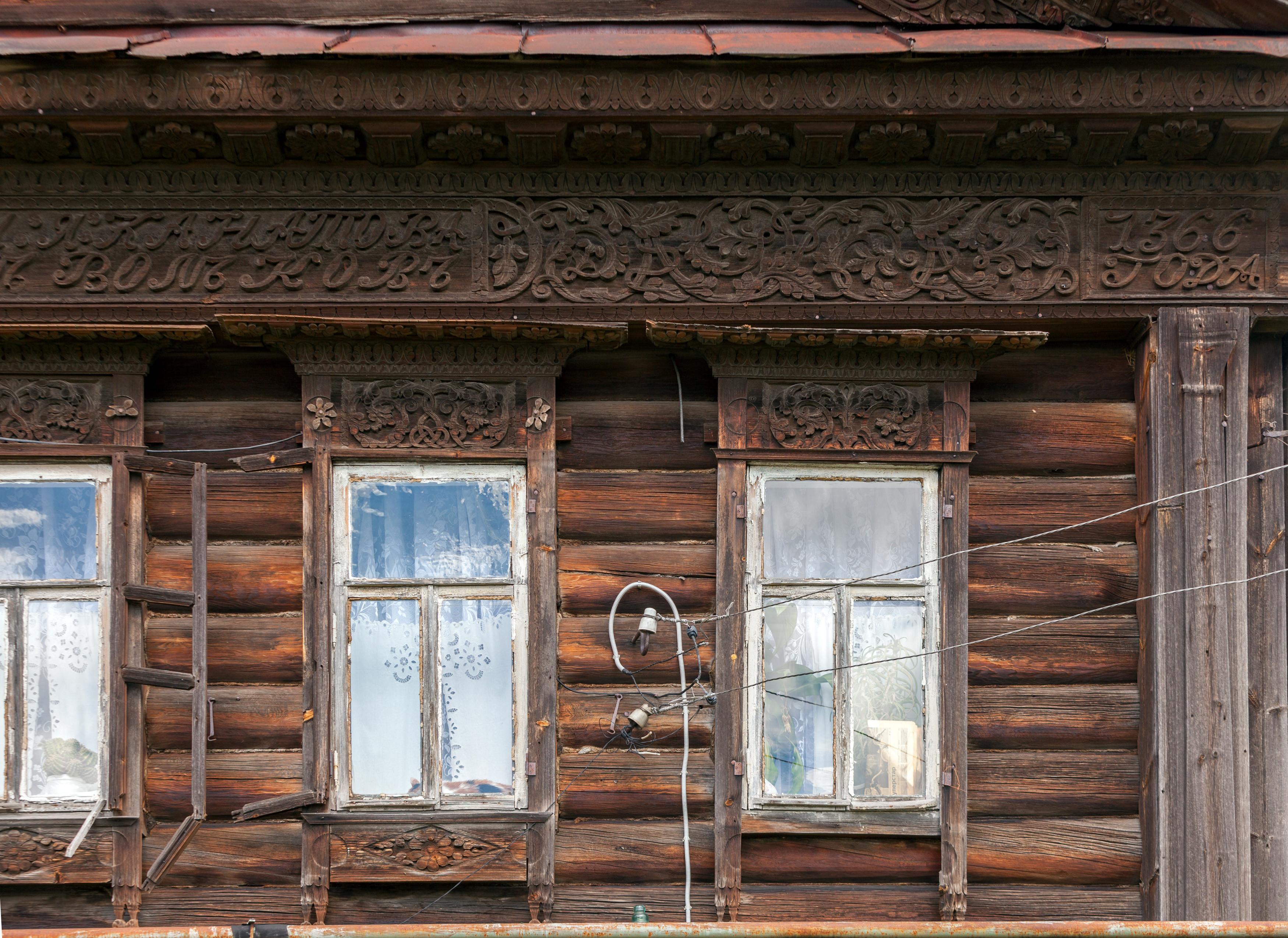 Самый старый наличник в коллекции (Лукино, Нижегородская область, 1858 год). Дом принадлежал староверам. Фото: © Иван Хафизов