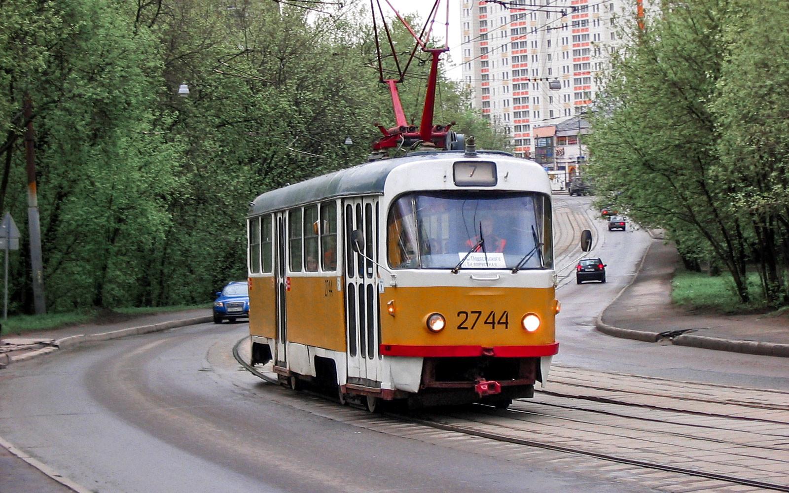 Фото: © Вікіпедія