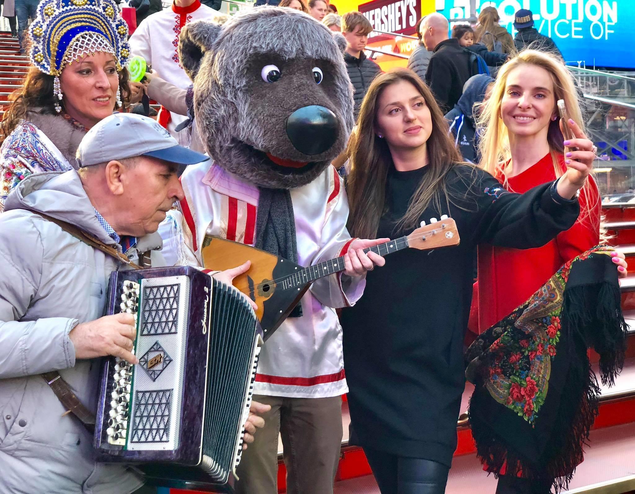 день народного единства смешные фото с праздника заводчика