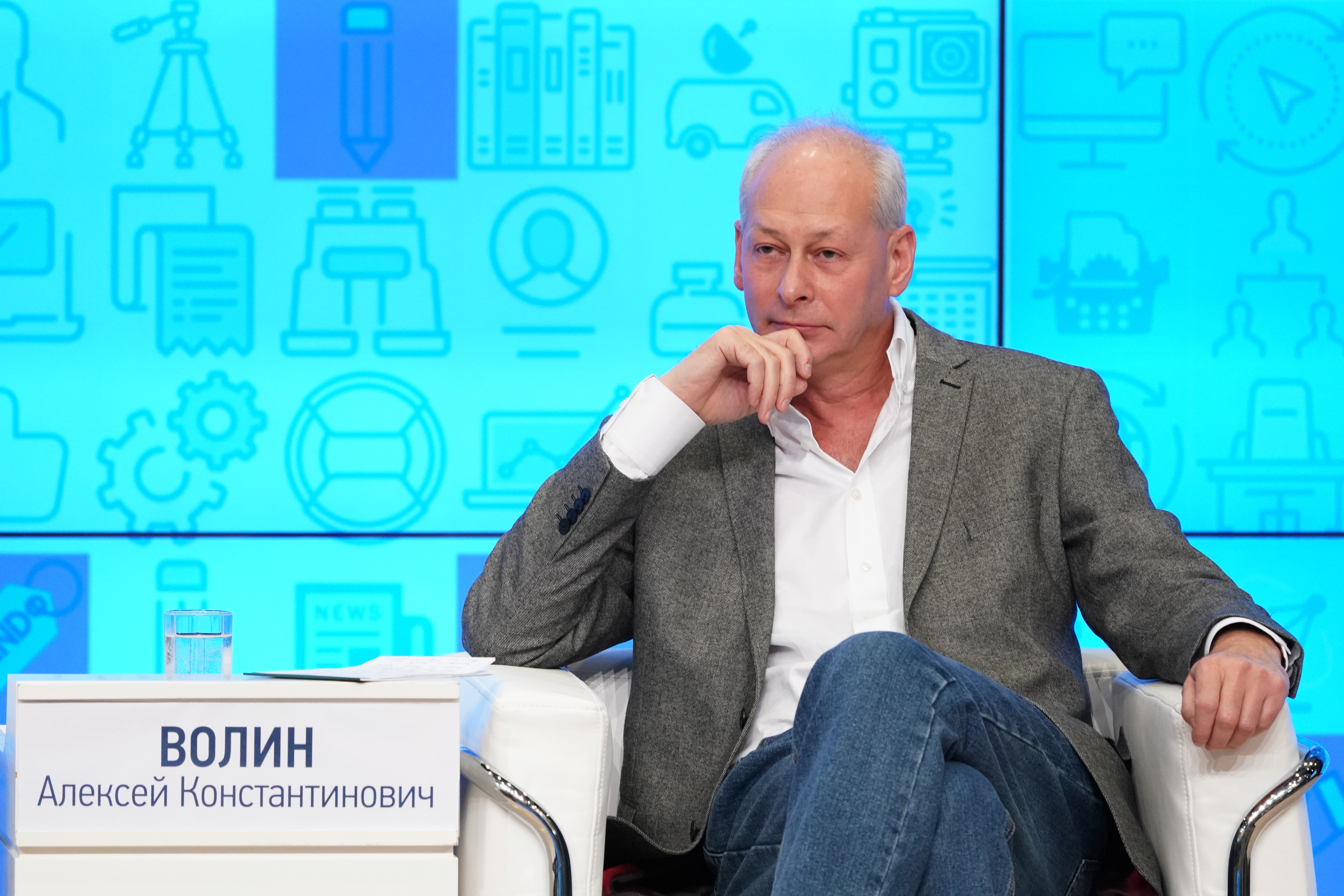 <p>Фото: &copy; РИА Новости / Владимир Трефилов</p>