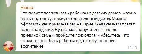Скриншот © L!FE