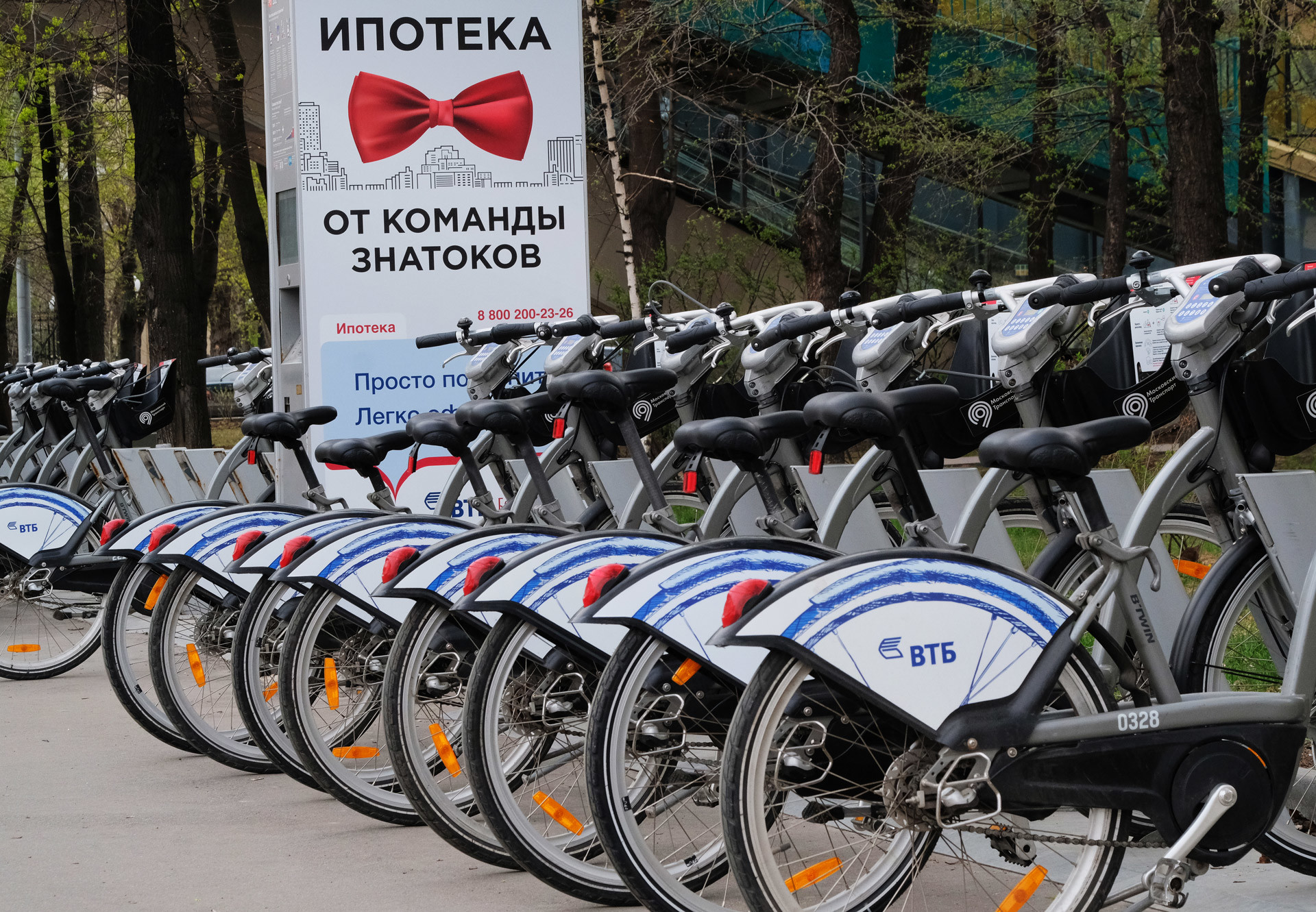Фото: © РИА Новости / Наталья Селивёрстова
