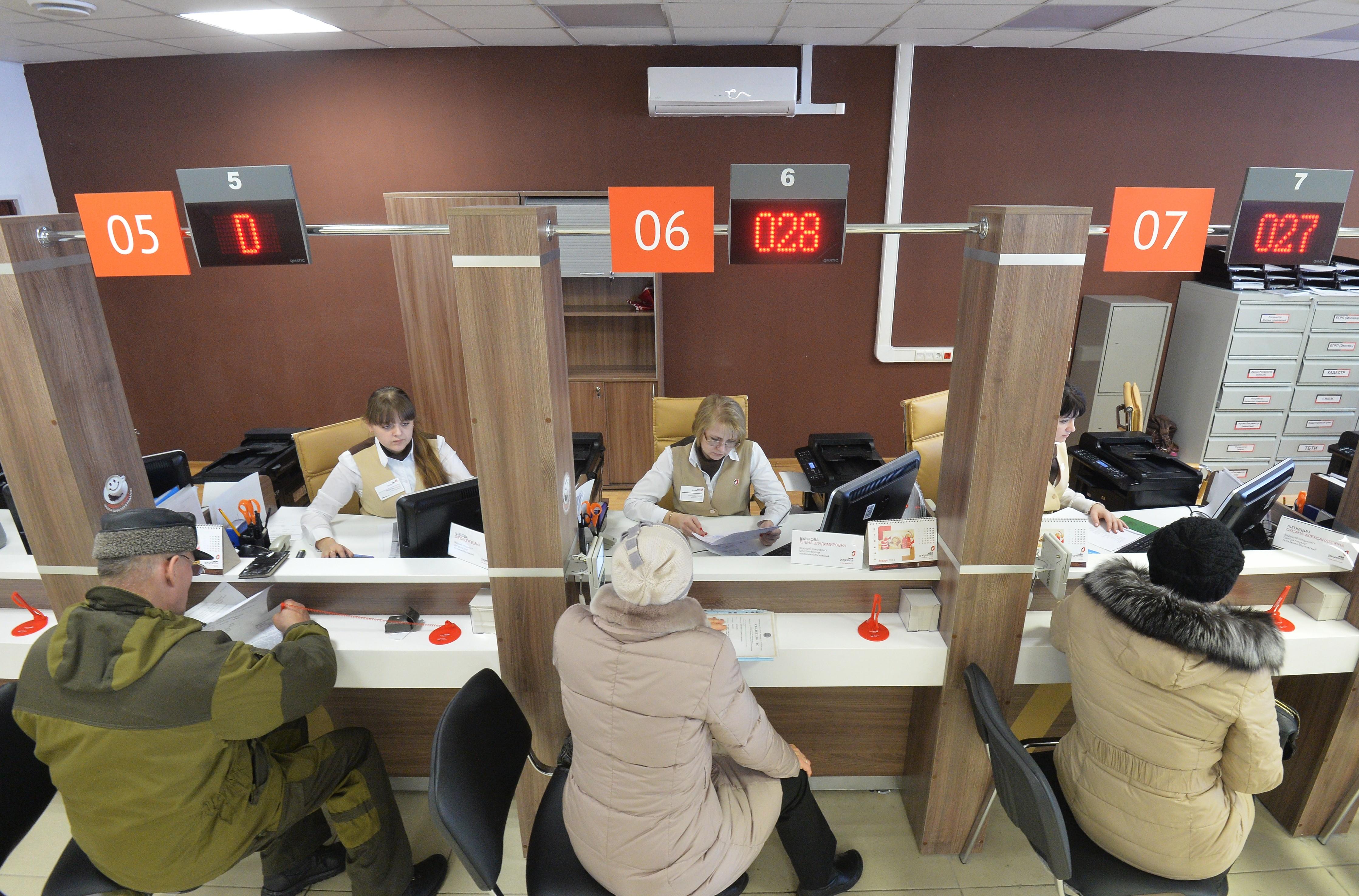 <p>Фото: &copy; РИА Новости / Алексей Куденко</p>