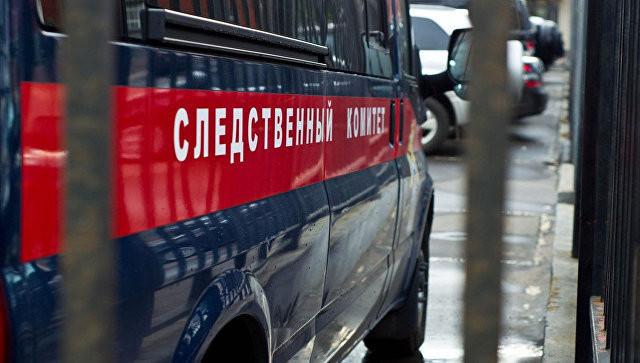 <p><span>Фото: &copy; Следственный Комитет Российской Федерации</span></p>