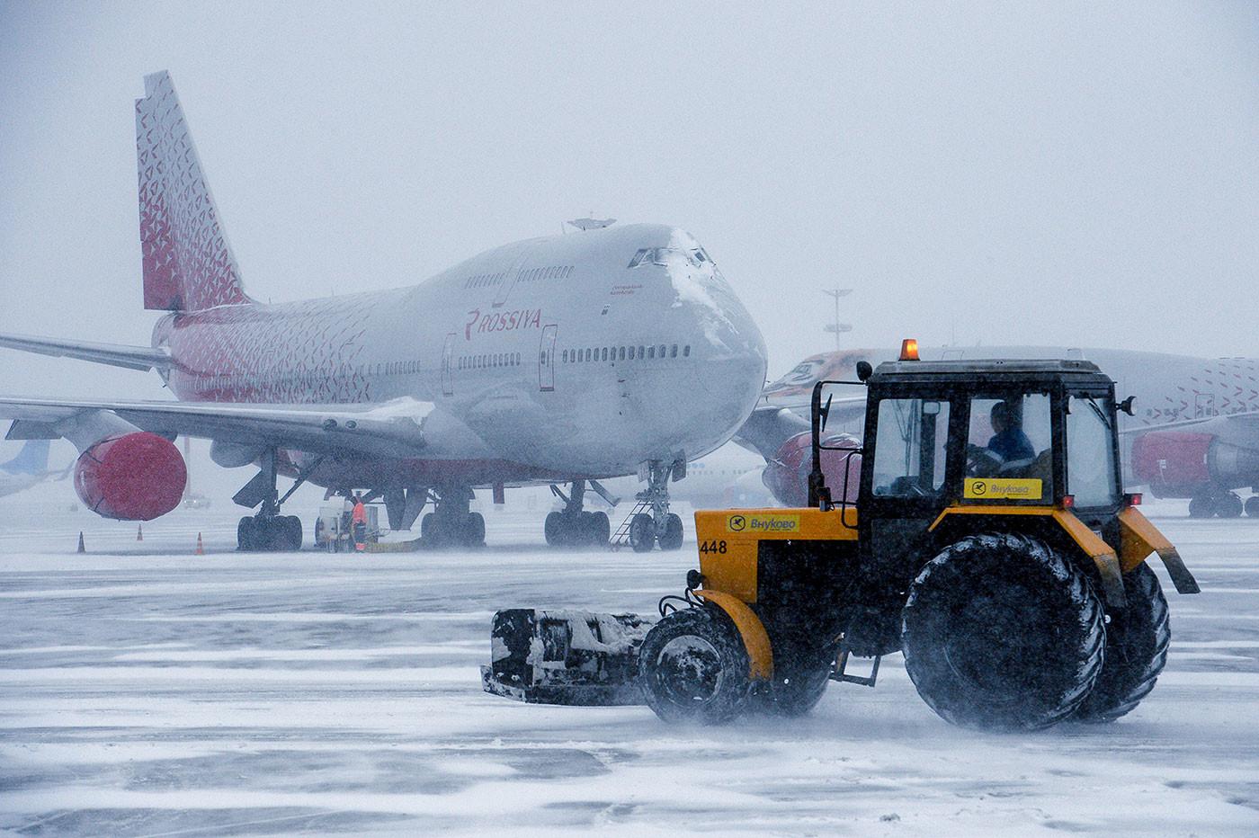 Фото: © РИА Новости / Илья Питалев