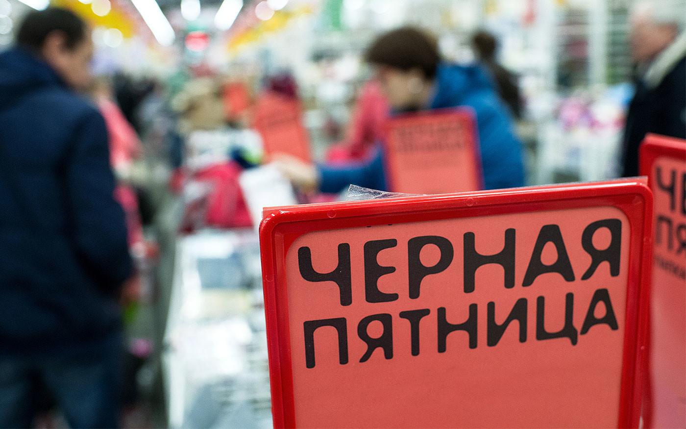 <p>Фото: &copy; РИА Новости/<span>Алексей Мальгавко</span></p>