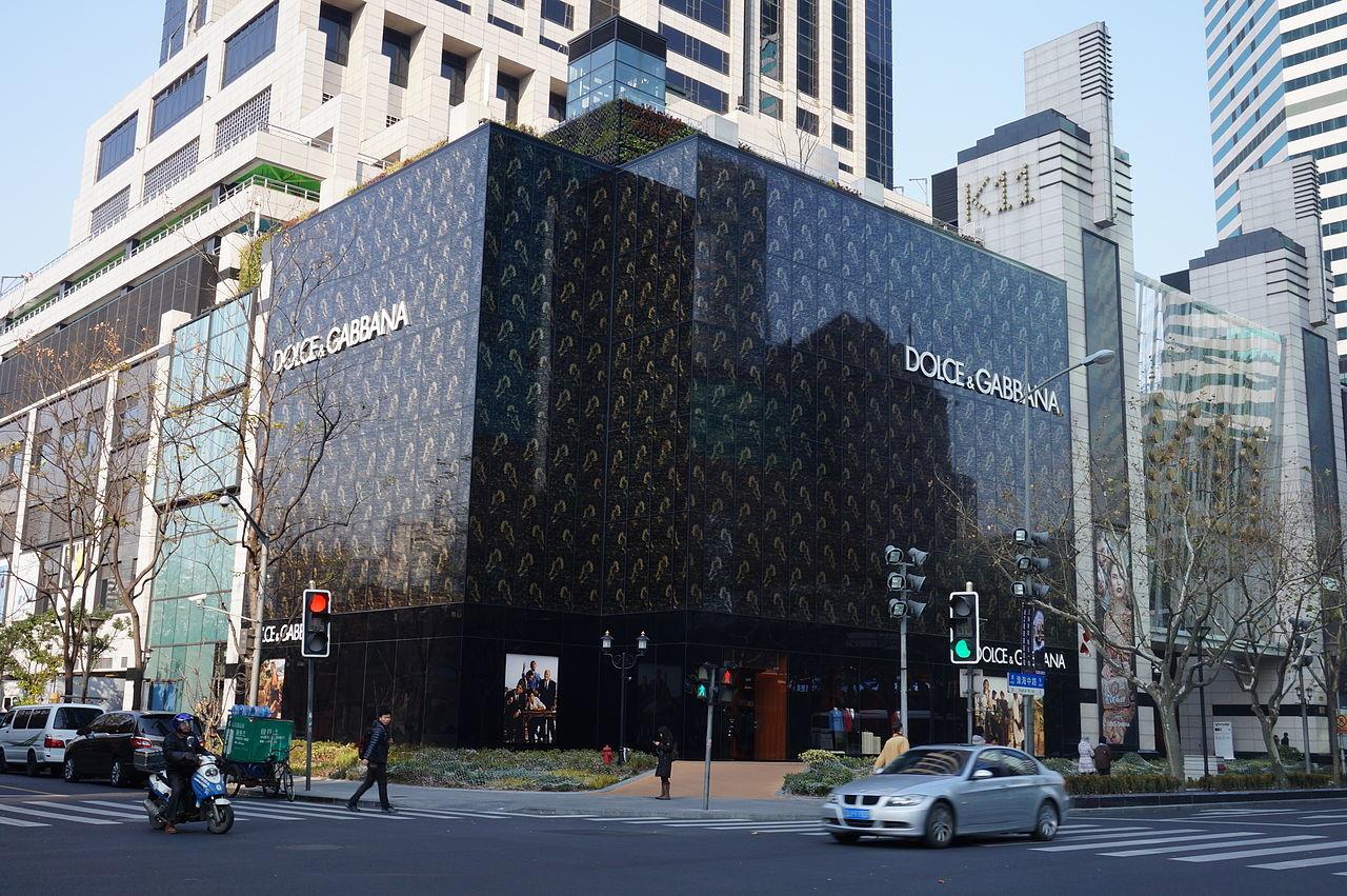 """<p>Фото: &copy; <a href=""""https://ru.wikipedia.org/wiki/Dolce_%26_Gabbana#/media/File:Dolce_%26_Gabbana_in_Shanghai.JPG"""">Wikipedia</a></p>"""