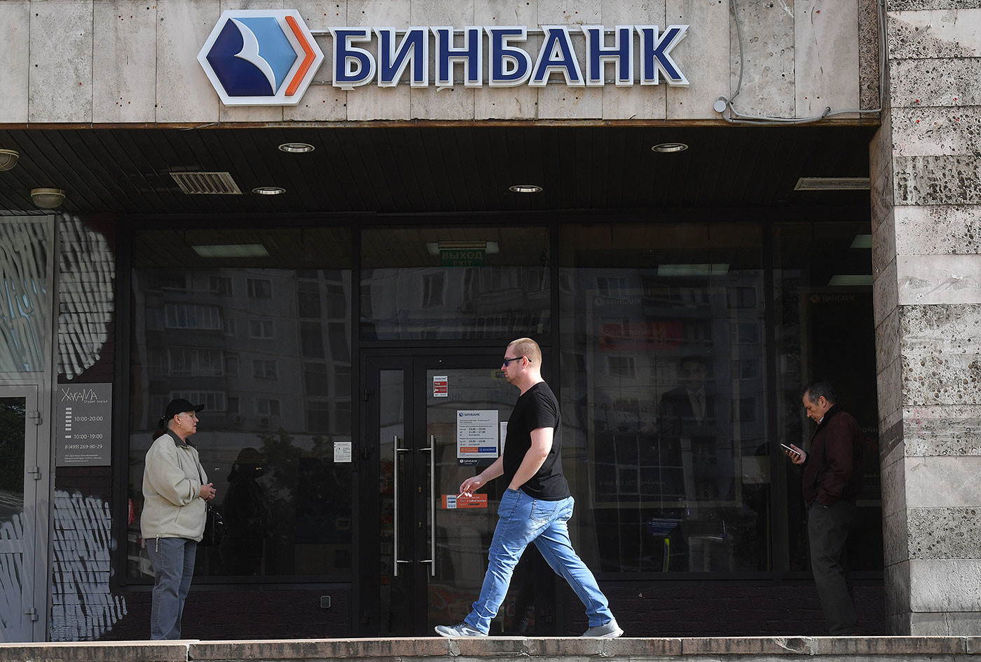 Фото: © РИА Новости / Алексей Куденко