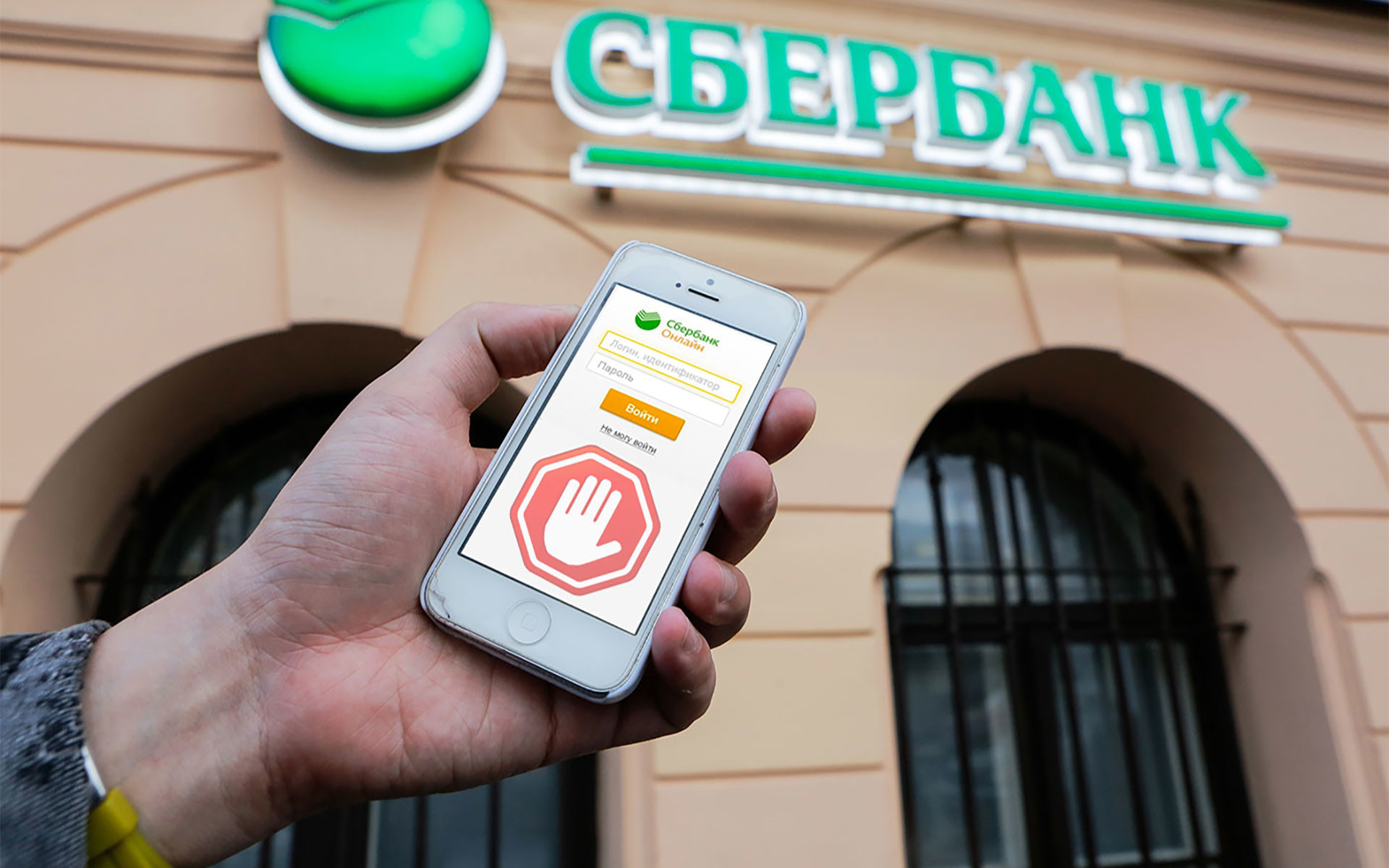 Фото: © РИА Новости/Михаил Киреев