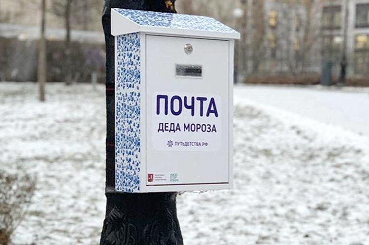 Фото: © Официальный сайт Мэра Москвы