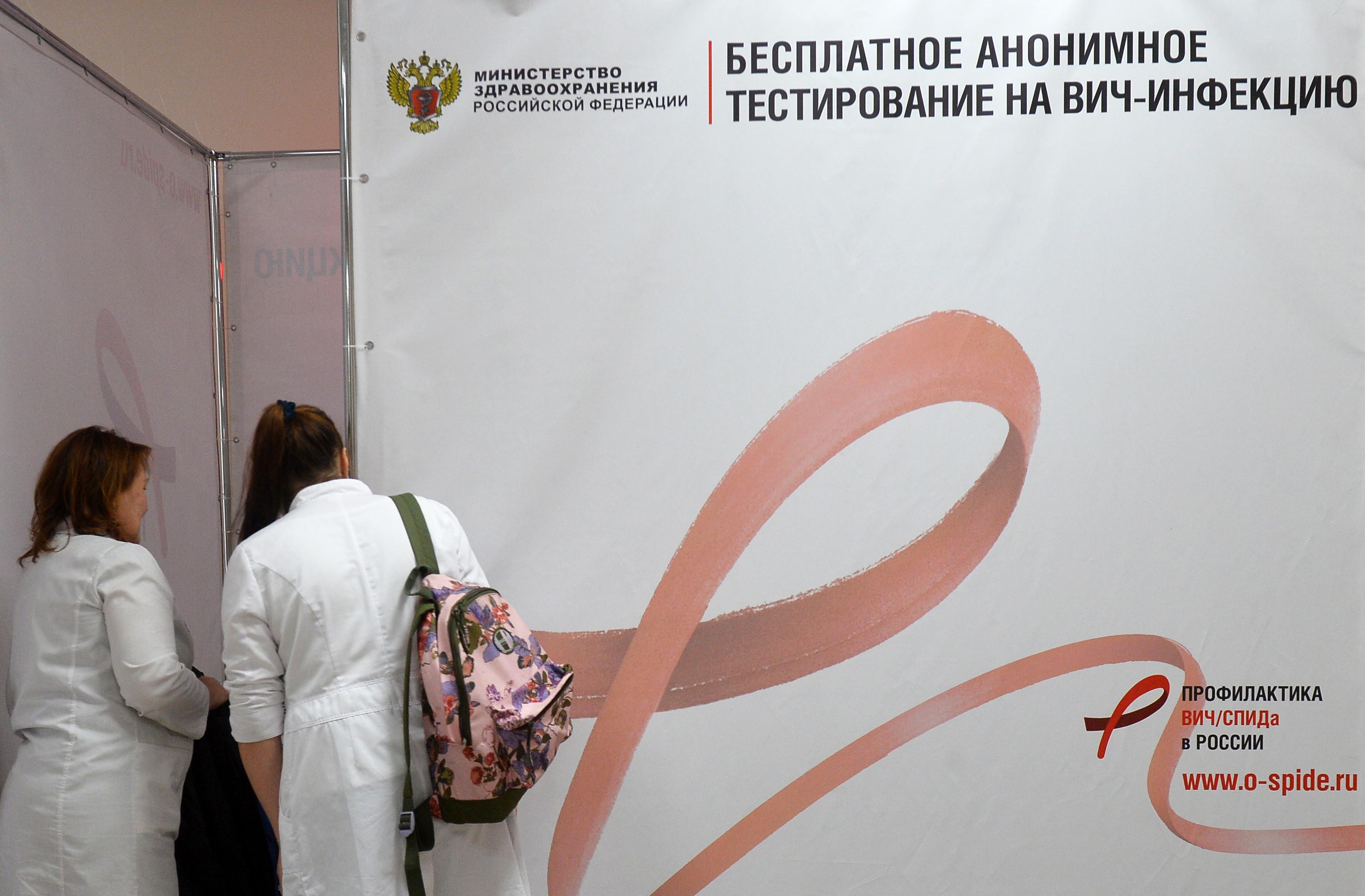 Фото: © РИА Новости/ Максим Богодвид