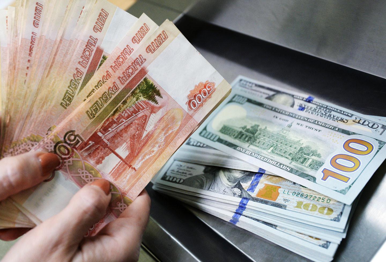 Фото: ©РИА Новости/ Максим Богодвид