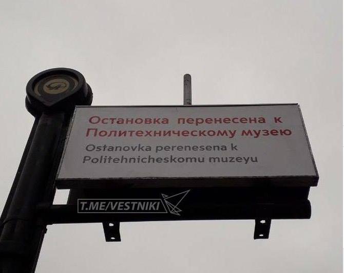 Прочитать этот английский текст легко сможет любой россиянин Фото © twitter/arkadiygershman