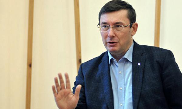 <p><span>Юрий Луценко. Фото: &copy; РИА Новости</span></p>