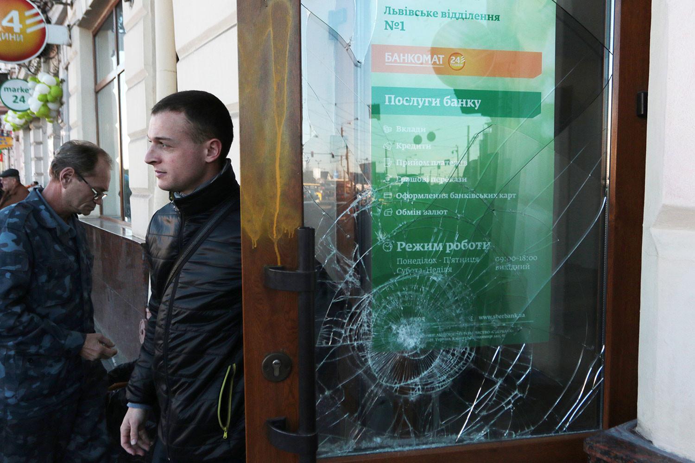 Фото © РИА Новости / Стрингер