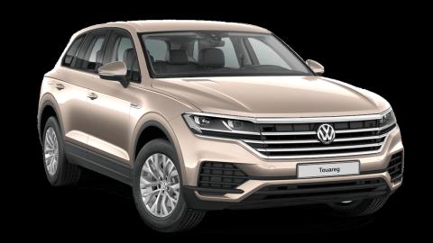 <p>Фото: &copy; Volkswagen.ru</p>