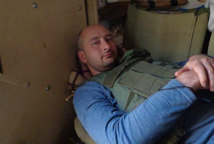"<p><span>Фото: &copy; Facebook/</span><span>&nbsp;</span><a href=""https://www.facebook.com/babchenkoa"" target=""_blank"">Аркадий Бабченко</a>&nbsp;</p>"