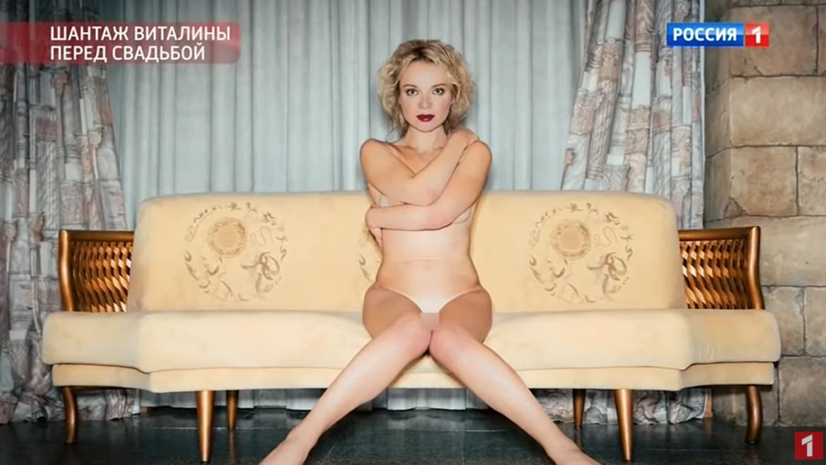 Скриншот © YouTube/Россия 1