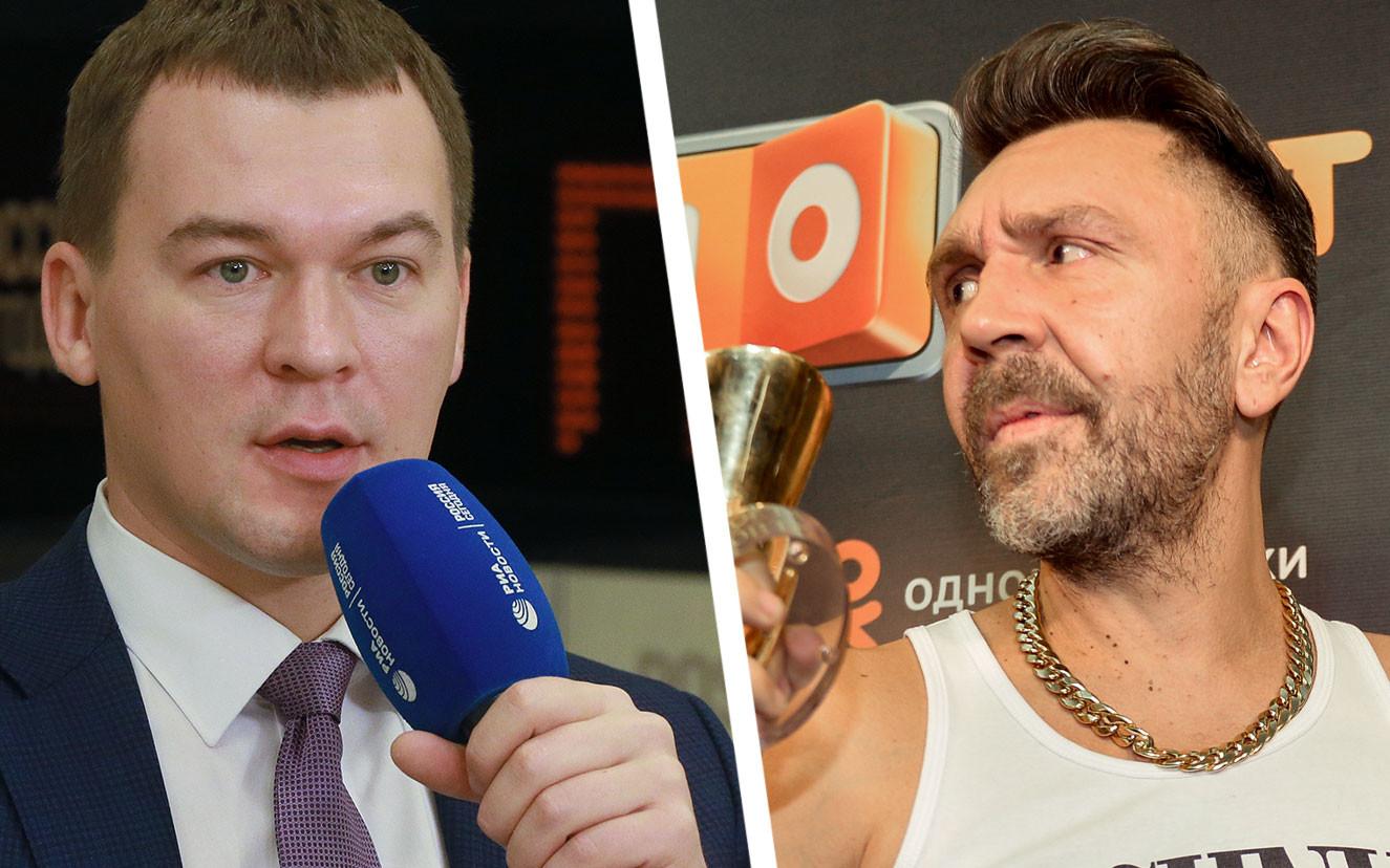 <p>Фото: &copy; L!FE/Александра Ульянова, РИА Новости/<span>Александр Натрускин</span></p>