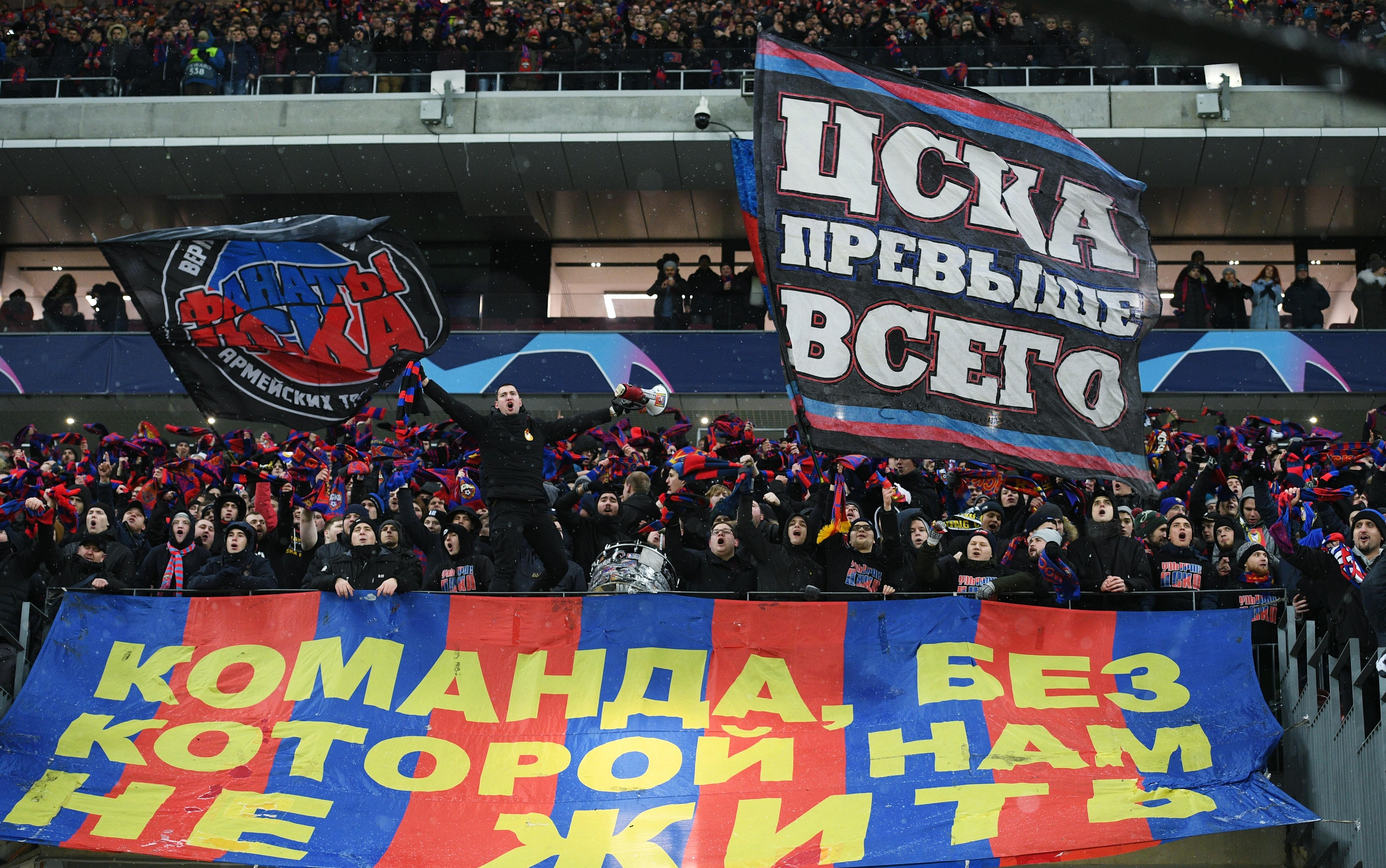 <p><span>Фото: &copy; РИА Новости/Александр Вильф</span></p>