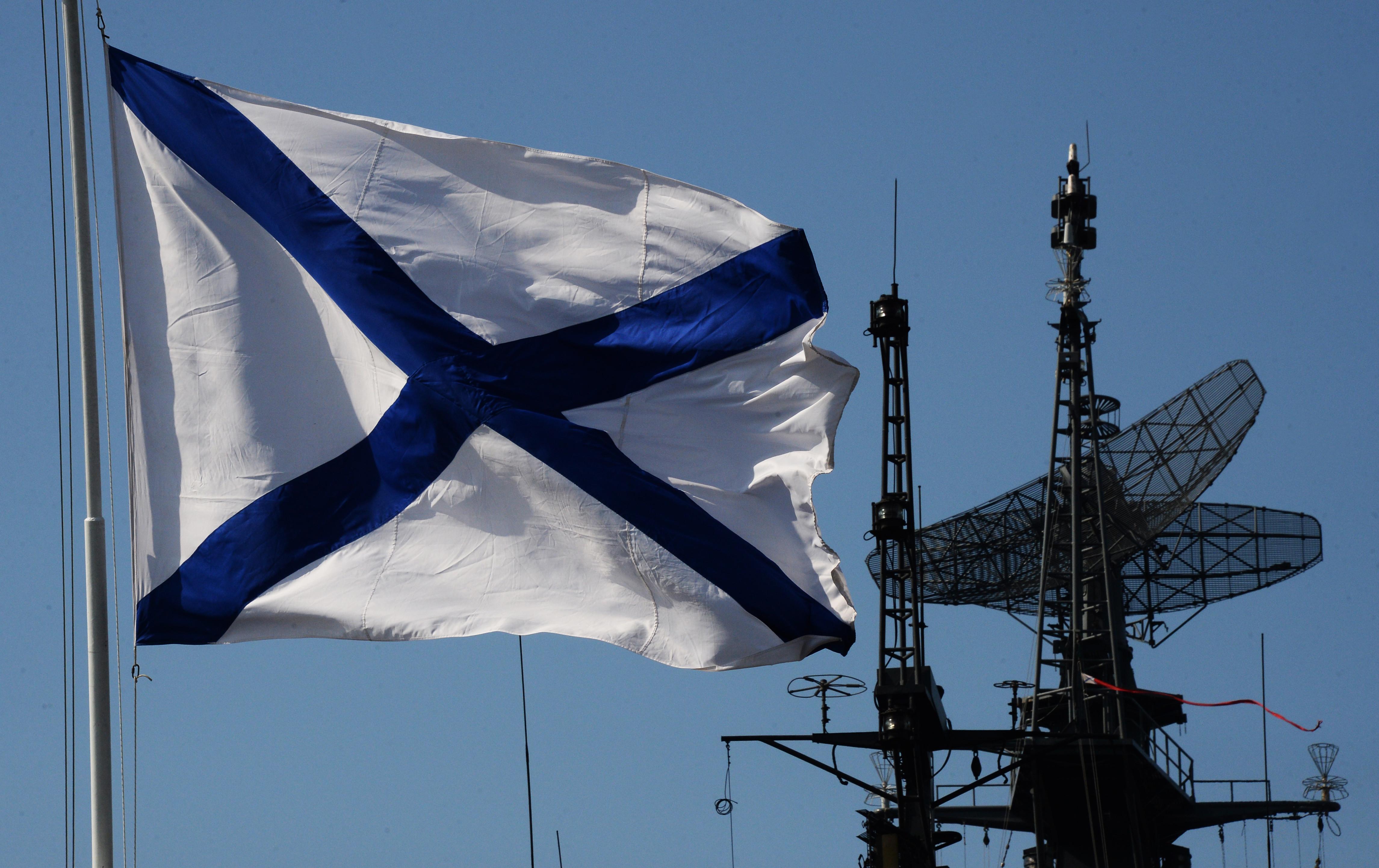 флаг вмф россии фото с большим разрешением кен